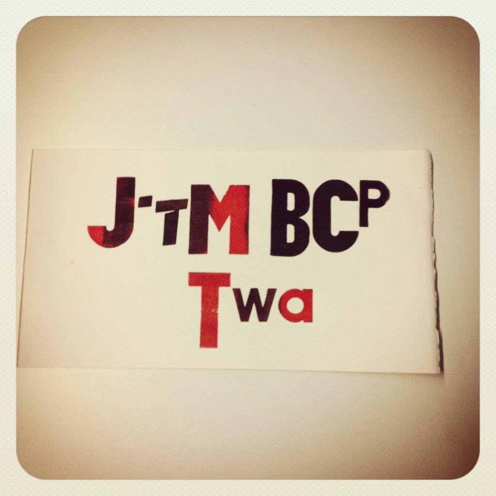 Typographie SMS